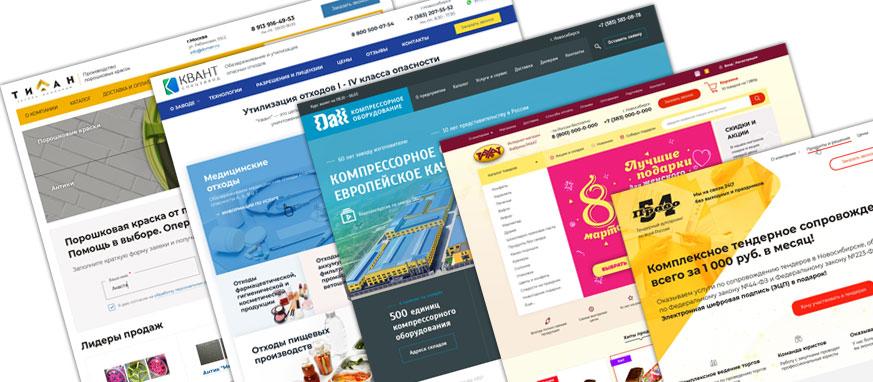 разработки продвижения web сайтов